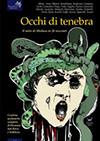 """""""Medusa e le altre"""" in """"Occhi di tenebra"""""""